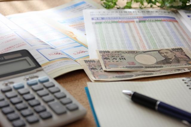 生命保険の契約者貸付制度で、緊急資金の確保ができる!